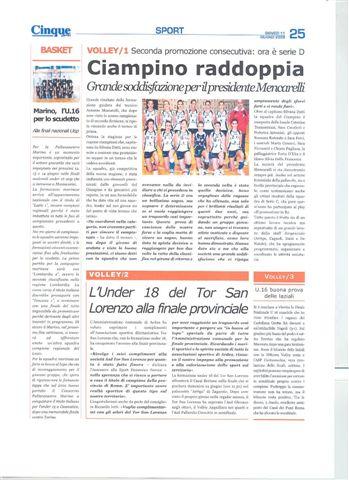 Promozione in Serie D 2009-10